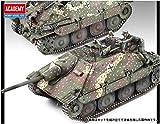 Academy Jagdpanzer 38(t) Hetzer Late Version