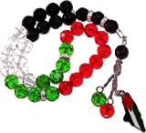 Palestine Flag heavy glass beads with Flag as shown - Masbaha with Flag ( 12 Inches )