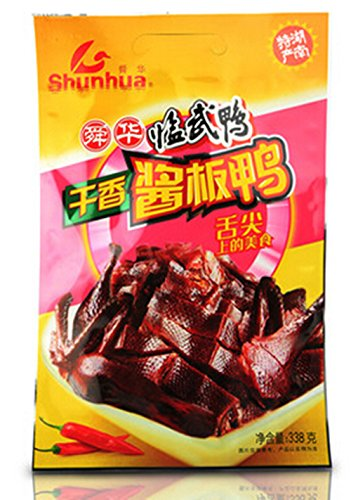 Helen Ou@hunan Linwu Specialty: Authentic Linwu Spicy Salted Duck 338g/0.74lb/12oz