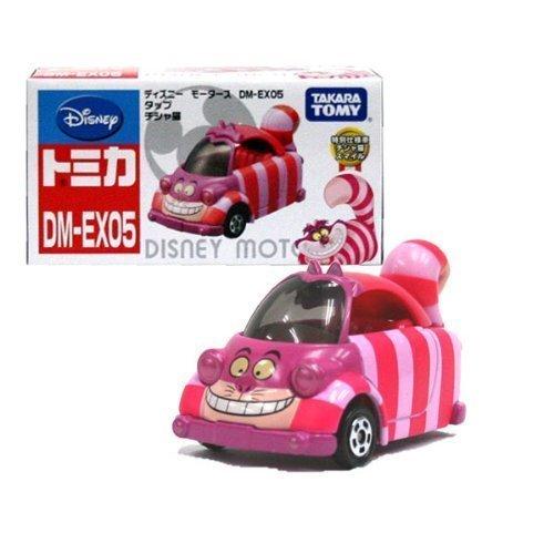 【ディズニートミカ】限定(DM-EX05)ディズニーモータースタップ チシャ猫特別仕様車 チシャ猫 スマイルDisney タカラトミー101117 B004CRGE6Q