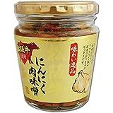 【新パッケージ】松阪牛にんにく肉味噌 200g