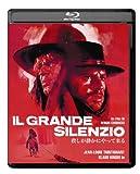 殺しが静かにやって来る HDリマスター スペシャル・エディション Blu-ray