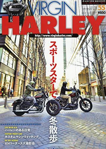 VIRGIN HARLEY 最新号 表紙画像