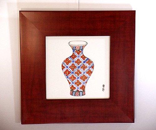 有田焼の陶芸家が丹精込めて造った壁掛け陶板画|古伊万里様式花瓶絵陶額|藤井錦彩 B00QR71C48