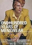 メンズウェア100年史 ( )