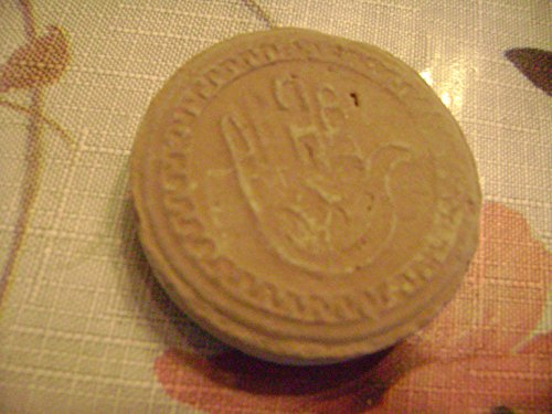 Islamic Prayer Namaz Turbah Mohr Earth Soil Clay Tablet; Hand Of Fatima.