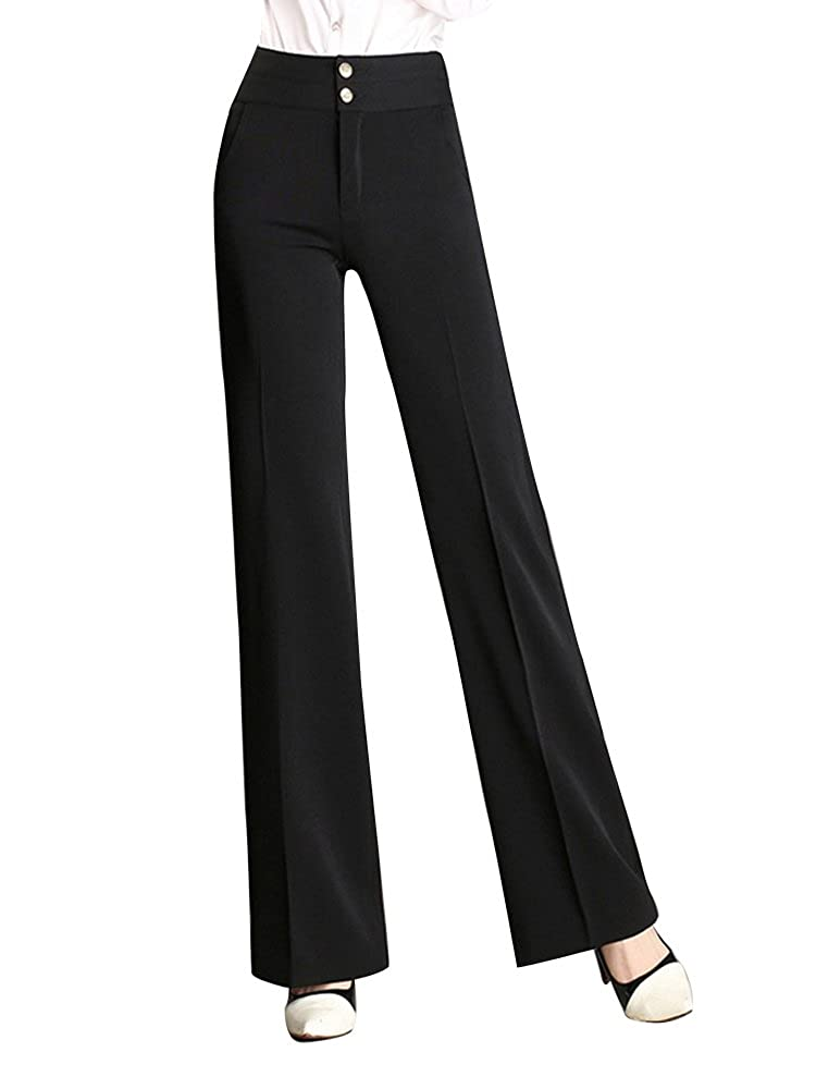 756ae3a1e5737 Top 10 wholesale Wide Leg Winter Trousers - Chinabrands.com