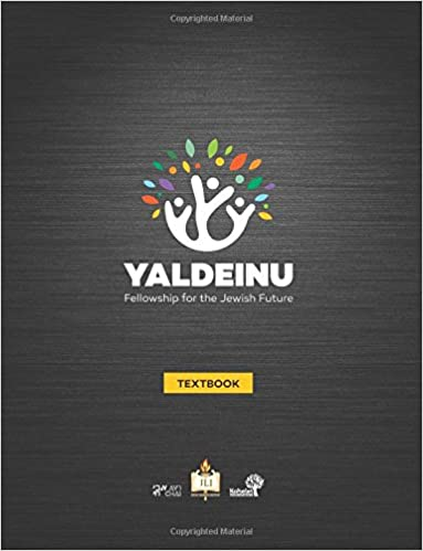 Yaldeinu: Fellowship for the Jewish Future