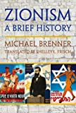 Zionism: a Brief History Expanded Edition