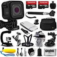 GoPro HERO5 Session HD Action Camera (CHDHS-501) + Ultimate 20 Piece Accessories Package with 96GB Memory + Travel Case + USB Portable Charger + Head/Chest Strap + Opteka X-Grip + Car Mount & More!