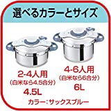 T-FAL Pressure Cooker ClipsoMinut Easy 6.0L