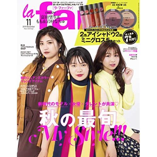 la farfa 2019年11月号 画像