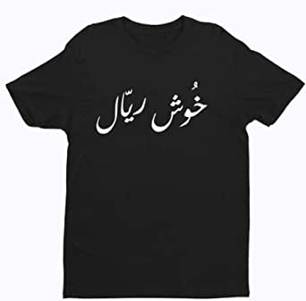 T-shirt arabic font design - Men