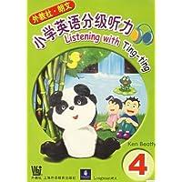 小学英语分级听力4(附光盘)