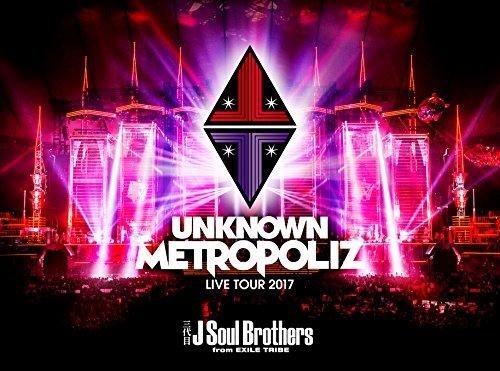 三代目 J Soul Brothers / LIVE TOUR 2017 'UNKNOWN METROPOLIZ'[通常版]の商品画像
