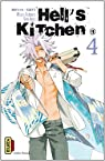 Hell's Kitchen, tome 4 par Mitsuru