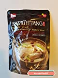 Haitai Samgyetang Whole Root Korean Ginseng Chicken Stew, 1.98 Pound