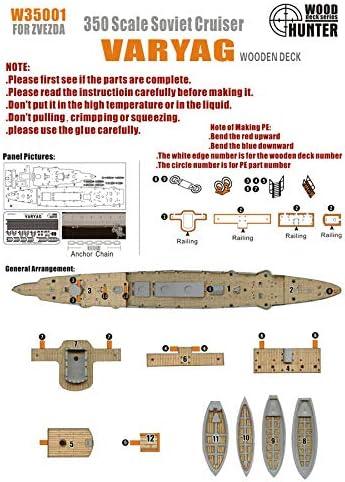 Hunter W35001 1/350 木甲板シール ロシア海軍 巡洋艦 ワリヤーグ 用 for ズベズダ 9014