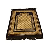 Excellent Islamic Prayer Rug Mihrab Design Excellent Quality Mihrab Velvet Janamaz Sajjadah Muslim Namaz Seccade Turkish Prayer Rug (Dark Blue)