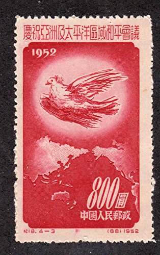 1952 China Picasso Dove Over Pacific 800 Postage Stamp