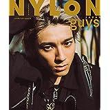 NYLON JAPAN guys 2020年12月号