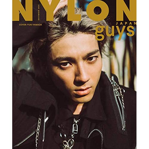 NYLON JAPAN guys 2020年12月号 表紙画像