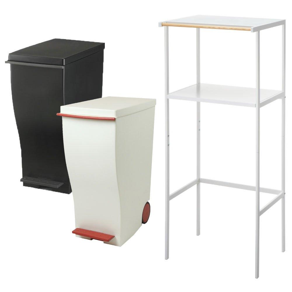 【3点セット】ゴミ箱上ラック tower ホワイト + kcud スリムペダル 30 2点セット ゴミ箱 ごみ箱 ダストボックス レンジ台 ゴミ箱ラック (ブラック×レッド) B071ZB4CML ブラック×レッド ブラック×レッド