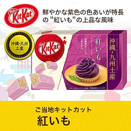 Japanese Kit Kat - Beni Imo (Sweet Purple Potato) Chocolate ...