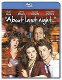 About Last Night Blu-ray