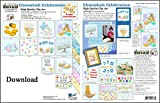 Software : ScrapSMART - Chanukah Celebration Software - for Crafts, Cards, Sewing and Quilting - Jpeg and PDF Files [Download]