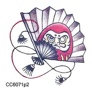 Protección del medio ambiente impermeable pequeño tatuaje fresco ...
