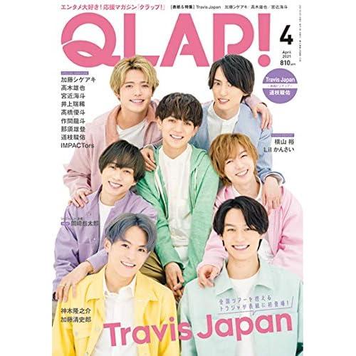 QLAP! 2021年 4月号 表紙画像