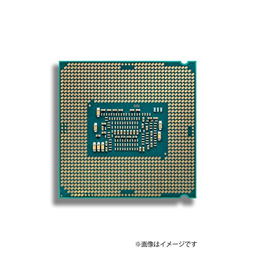 Intel 7th Gen Intel Core Desktop Processor i7-7700K (BX80677I77700K) by Intel (Image #5)