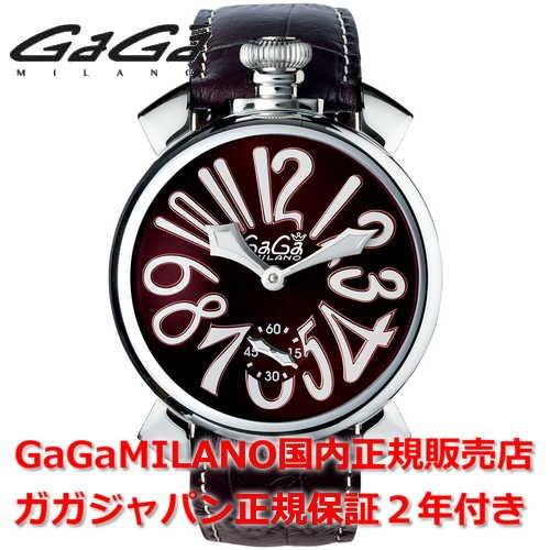 [ガガ ミラノ] GAGA MILANO 腕時計 MANUALE 48MM ステンレス 時計 5010.13S メンズ [正規品] B00QOMUARG
