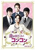 [DVD]金よ出てこい☆コンコン DVD-BOX1