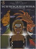 img - for Kookaburra Universe : Int grale book / textbook / text book