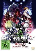 Hunter x Hunter - Phantom Rouge
