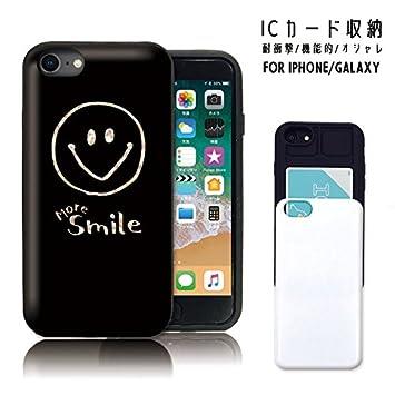 a4289e15ef iPhone8 ケース iPhone7ケース iPhone6s 6 ケース 耐衝撃 スマホケース スライドケース icカード収納 背面