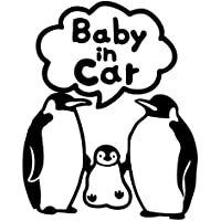 Baby in car ベイビーインカーステッカー/ペンギン親子 BIC-ROB