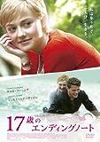 [DVD]17歳のエンディングノート