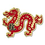 PinMart's Chinese Zodiac Year of the Dragon New Year Enamel Lapel Pin