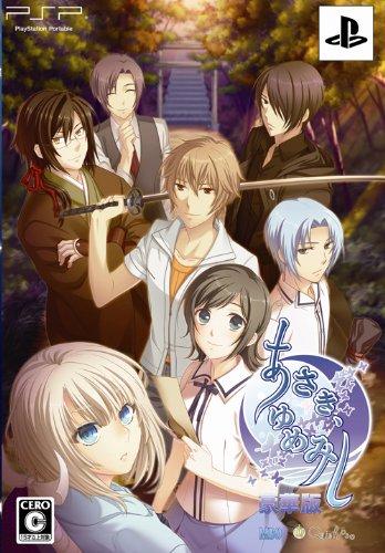 Asaki, Yumemishi [Limited Edition] [Japan Import]