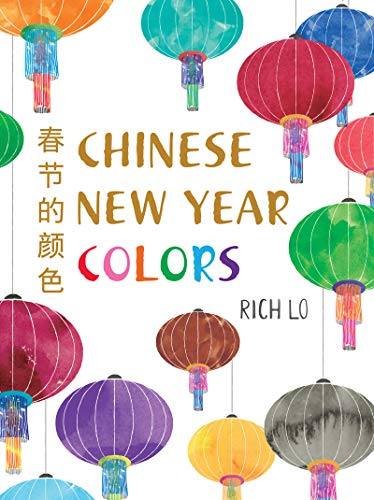 Chinese New Year Colors]()