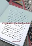 Developing Writing Skills in Arabic