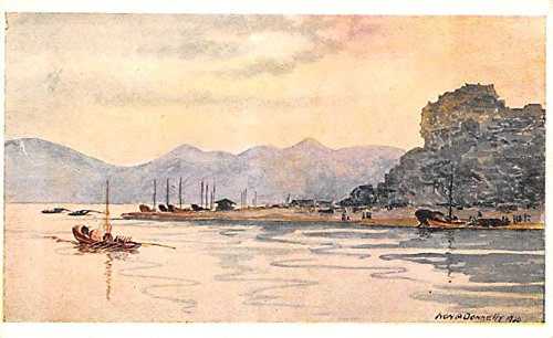Ramparts of the Great Walled City, Chungking China Postcard
