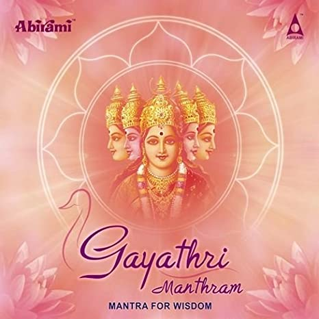 Mantra For Wisdom (Gayathri Manthram)