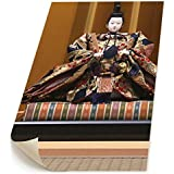 John Haggai Japanese Dolls Festival Hand-Painted Canvas Painting Wall Art Decor for Living Room Bedroom Office Bathrooms Kitchen Classroom