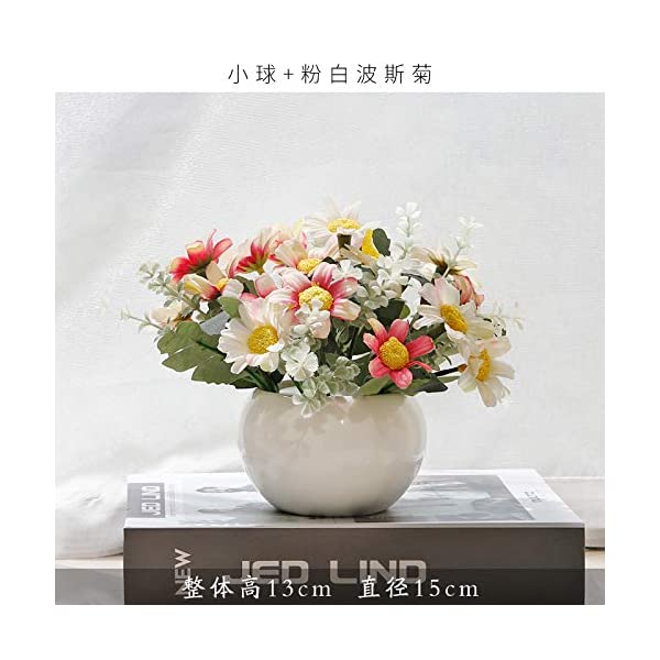 Silk Flowers Fake Flower Bouquet Living Room Table Floral Decoration Simulation Flower Flower Arrangement Potted Home Plastic Flower Decorations Ball + Powder White Cosmos