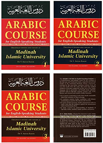 Arabic Course for English Speaking Students - Madina Islamic University 3 Volumes Set - Course Students Book