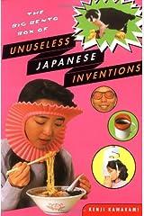 The Big Bento Box of Unuseless Japanese Inventions Paperback